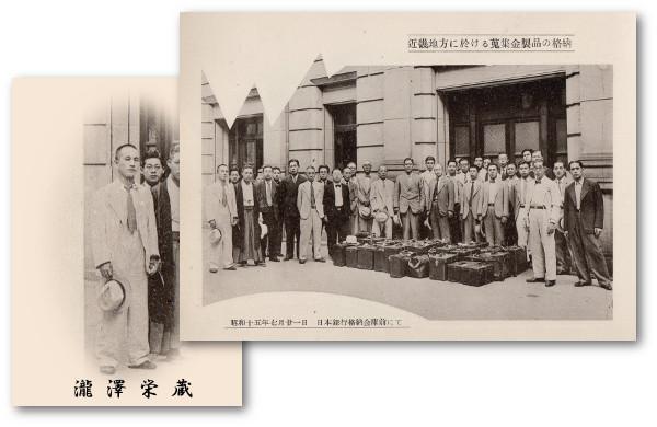 日本銀行格納金庫前にて