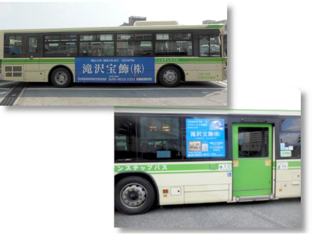 大阪市営バスなんば鶴町間で広告を掲載中!